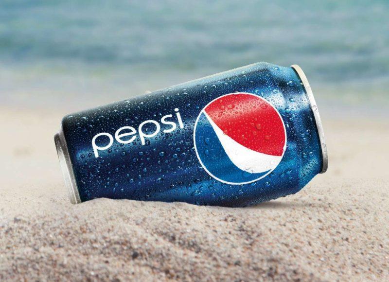 Вони чекають на Тебе: PepsiСо
