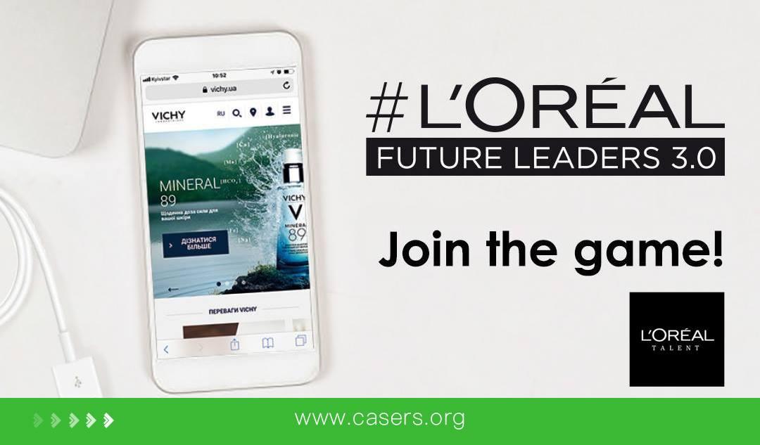 L'Oréal Ukraine. Як приєднатися до команди гіганта б'юті-індустрії