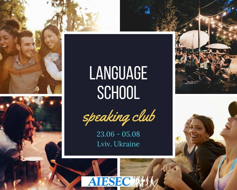 Як вивчити англійську мову: Language school Lviv
